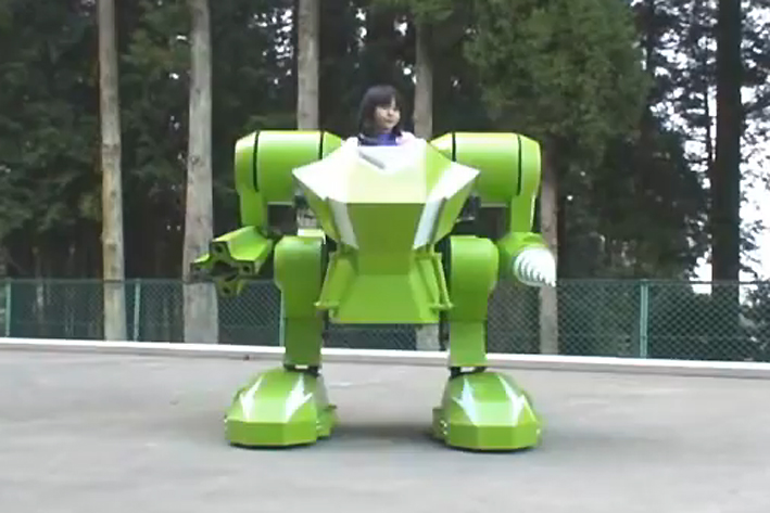 Exoskeletal Suit For Kids